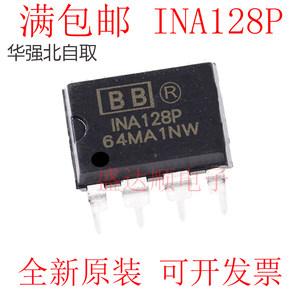 全新原装进口 INA128PA INA128P INA128 DIP-8 线性仪表放大器