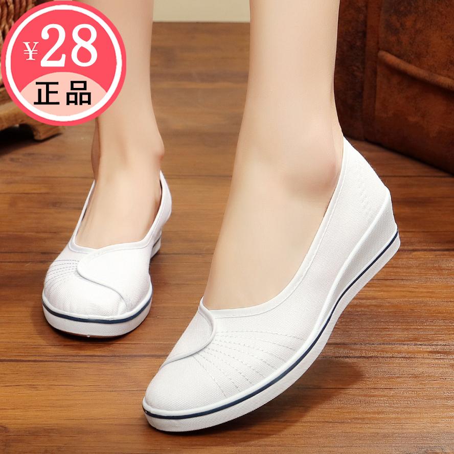 特价老北京布鞋女鞋一字护士鞋白色坡跟工作鞋黑色软牛筋底美容鞋