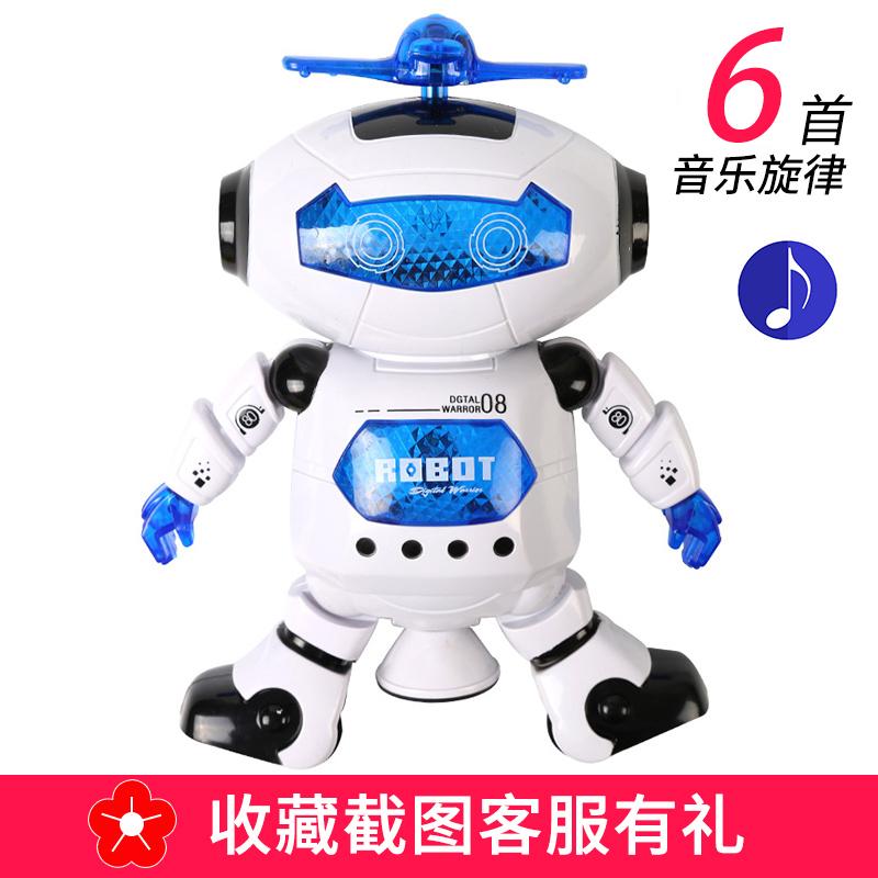 早教机器人太空跳舞电动灯光360益智能旋转灯光音乐儿童玩具