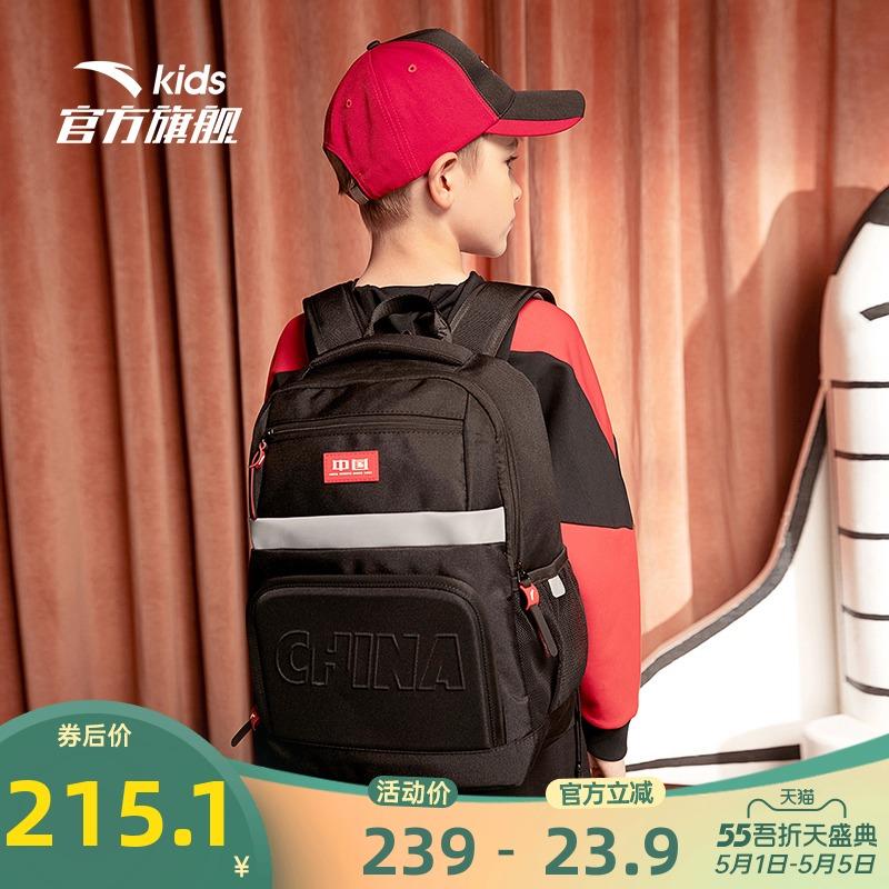 安踏中国儿童中小学生2021双肩背包