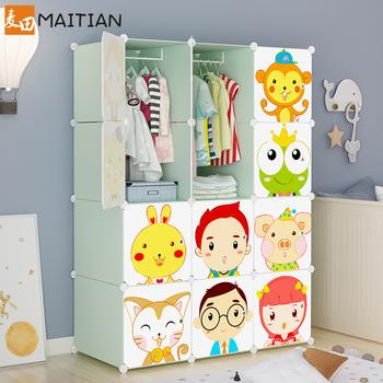 卡通小孩经济型储物收纳柜衣柜