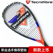 Tenny Fly Tecnifibre Wall racket Carboflex x-speed 125 carbon fiber professional whole carbon