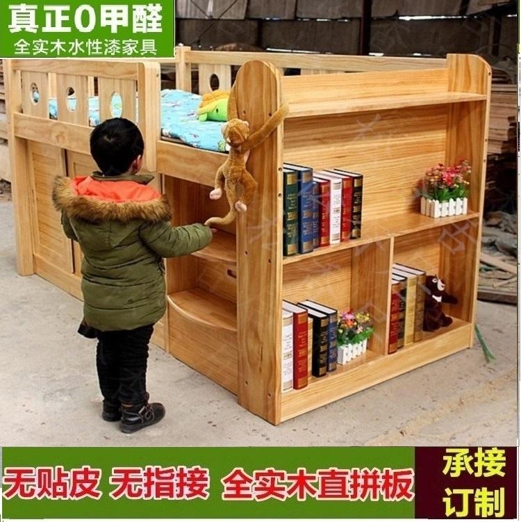 松木の子供用ベッドを予約して原木半高床多機能ロッカーベッドを作る。