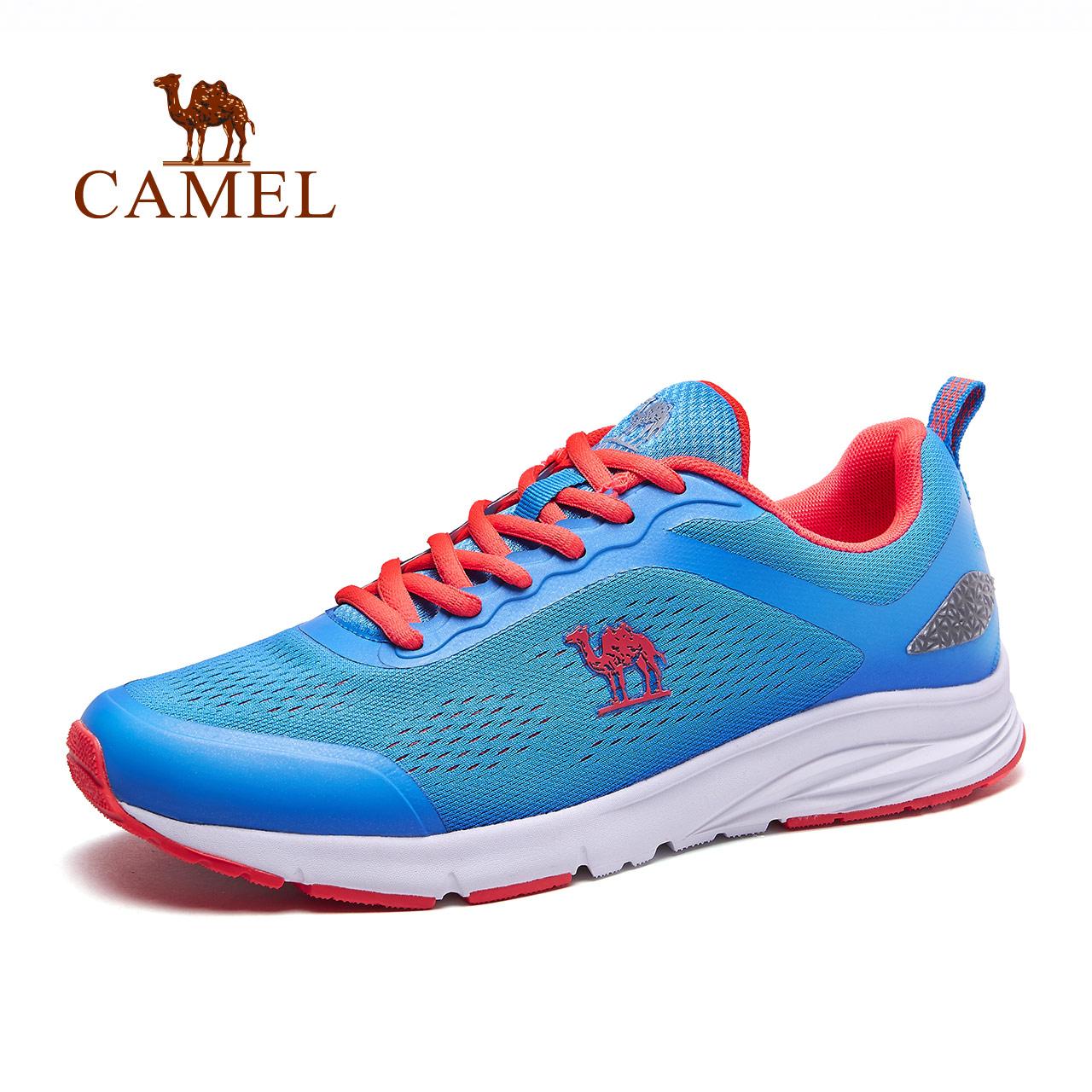 Camel/骆驼正品牌户外防滑情侣透气日常越野跑步鞋男女减震运动鞋