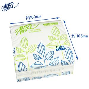 清风BR13A双层面巾纸 130抽纸巾正方形抽纸小方抽餐巾纸-96包