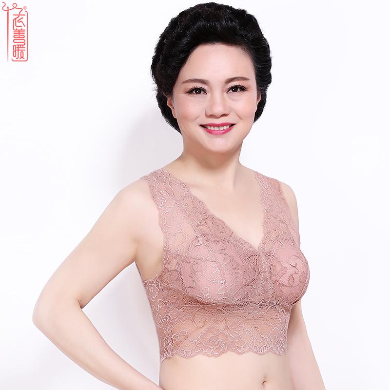 衣善暖夏季薄款 中年人文胸无钢圈女 妈妈款小背心睡眠胸罩内衣乳