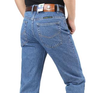 正品苹果秋冬款高腰宽松男士牛仔裤