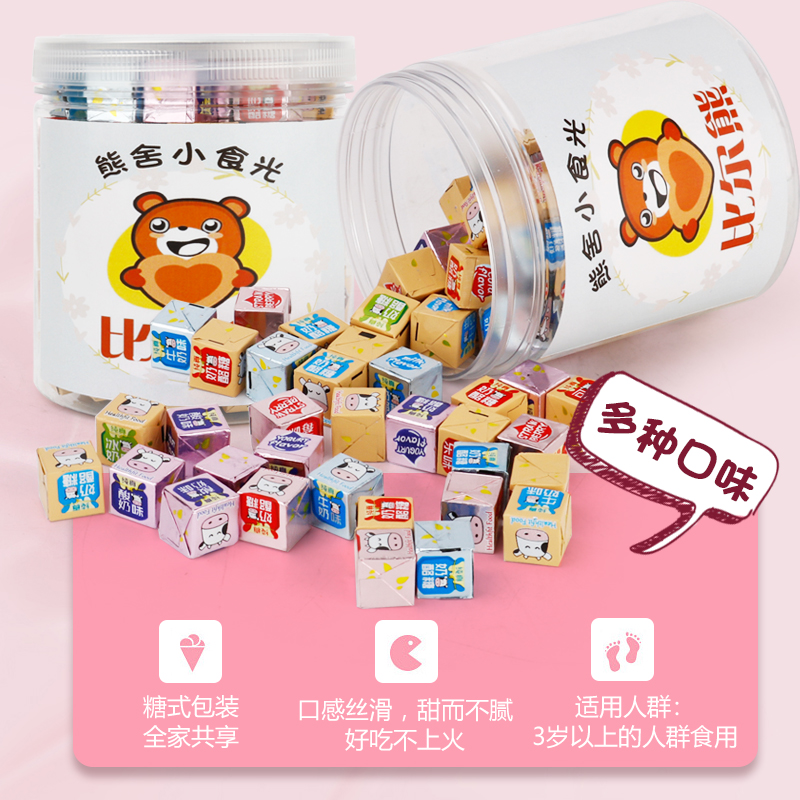 Bear goddess candy gift milk pure cheese candy cubes dry eating bar childrens leisure snacks canned