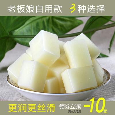 蠶絲蛋白皂基母乳制作diy手工皂材料人奶洗面香肥皂沐浴皂原料