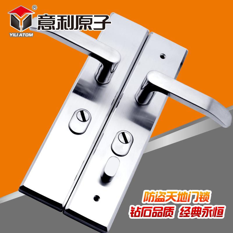 304不鏽鋼防盜門鎖套裝超B級鎖芯大門鎖鎖體天地鎖把手家用 型