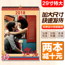 29 inch increase homemade calendar photos set to make 2019 baby personality photographic film printing to make DIY