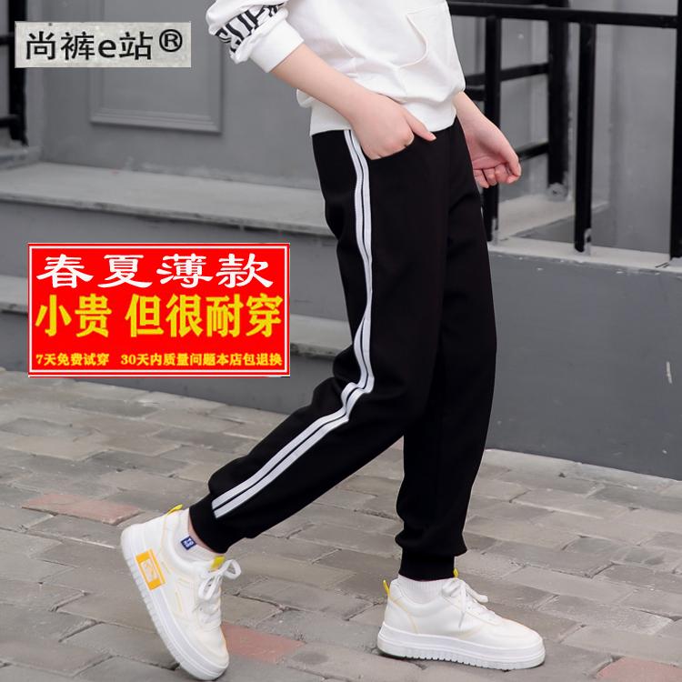 女童春秋儿童2021新款全棉潮运动裤