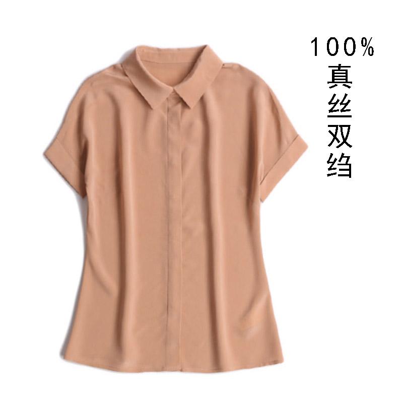 c175~纯桑蚕丝简约polo领短袖衬衫热销5件有赠品