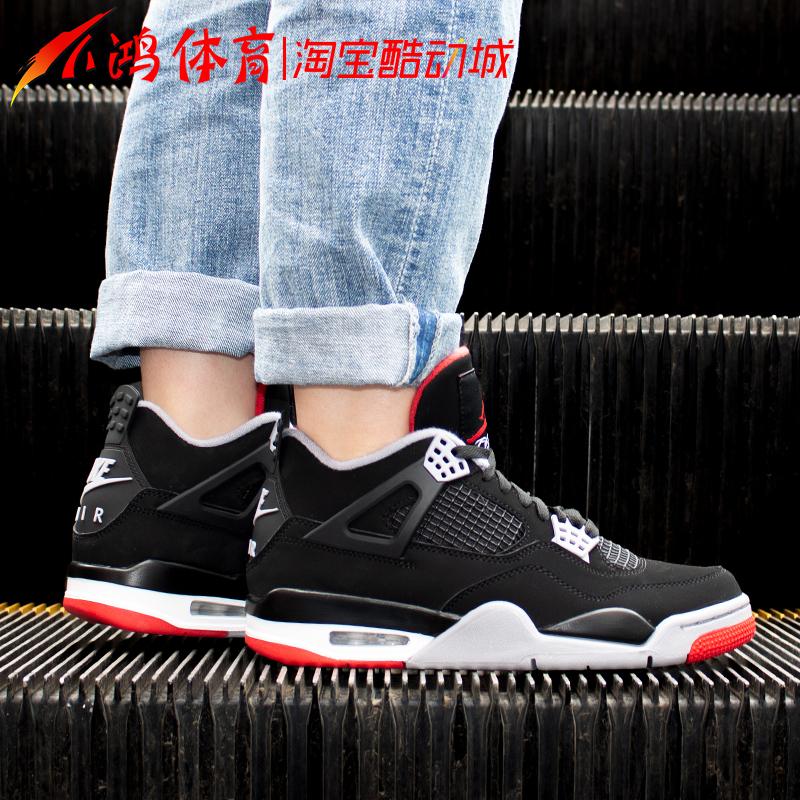 小鸿体育 Air Jordan 4 Bred AJ4 黑红元年 19年复刻 308497-060