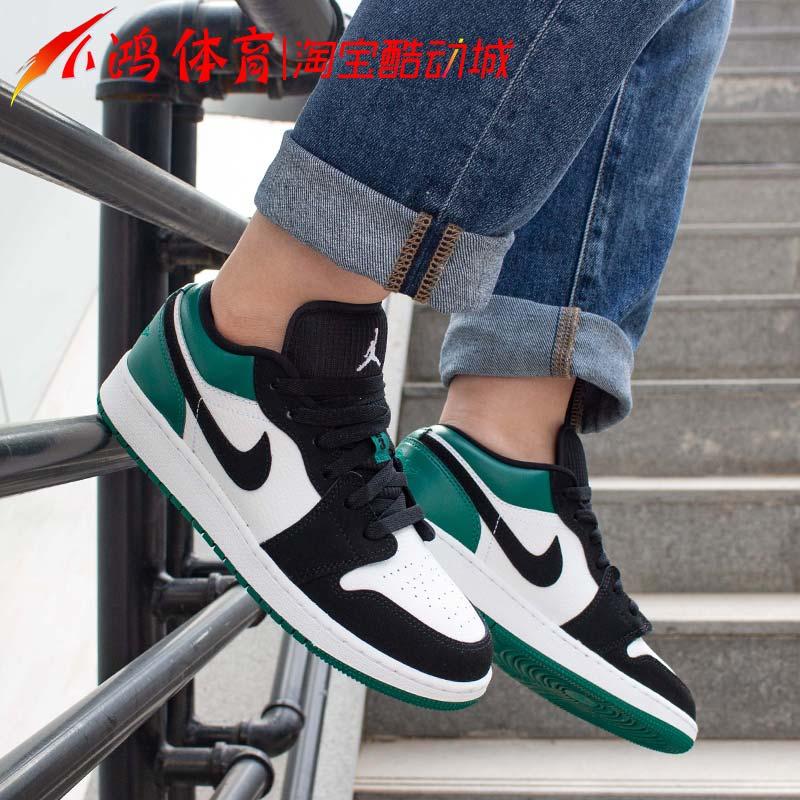小鸿体育 Air Jordan 1 Low AJ1 黑绿脚趾 低帮篮球鞋 553558-113