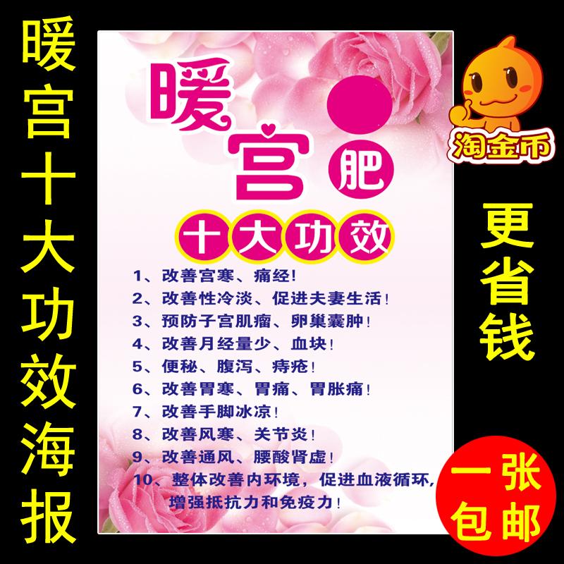 Плакаты / Постеры Артикул 582251704447