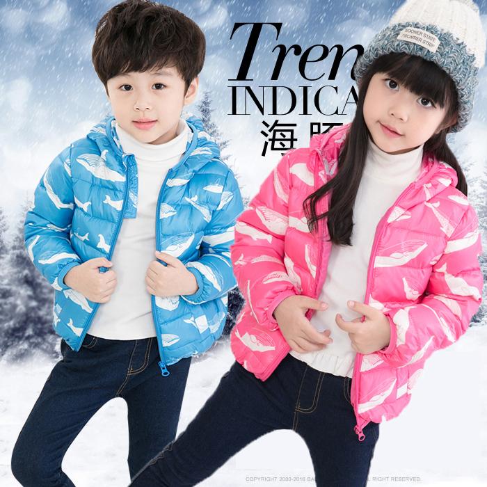 2017 новые товары ребенок куртка ребятишки закрытый ребенок куртка мальчиков девочки яркий сгущаться краткое модель пальто