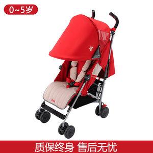 玛格罗兰婴儿车轻便折叠可坐躺儿童宝宝推车超轻伞车quest上飞机