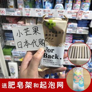 日本pelican for back祛痘皂去背部背后痘痘美背祛背上痘后背香皂图片