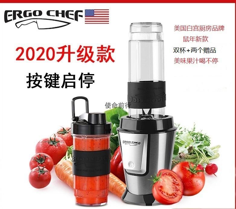 American ergo chef tb23juicer 3 Pro kitchen brand Juicer 618 activity