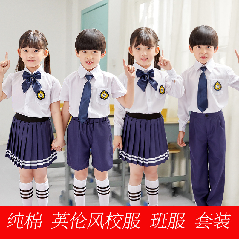 61 childrens performance clothes chorus primary and secondary school uniforms class uniforms British style boys and girls recitation performance clothes