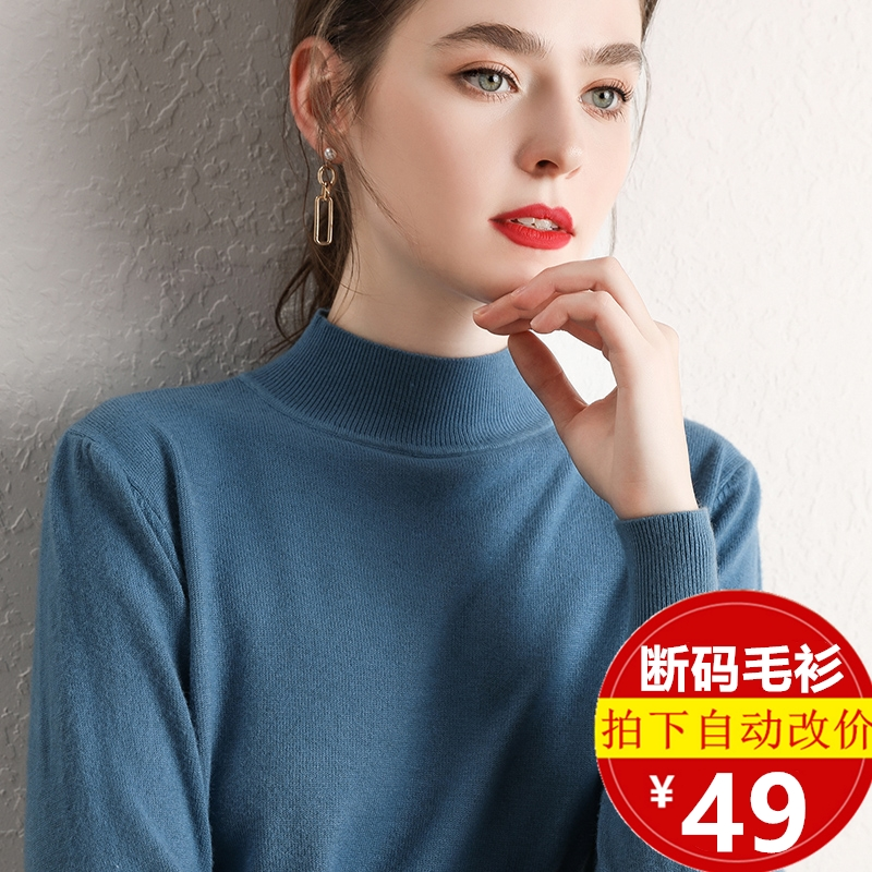 Fall / winter 2020 new cashmere sweater half high collar cardigan with underlay sweater sweater slim fitting Pullover