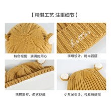 Baby Hat autumn winter baby cotton newborn baby Winter Hat cute super cute wool hat children's Hat Winter