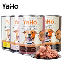 Yahe dog snacks dog canned wet grain beef Teddy Golden Mouse puppies pet food dog snacks