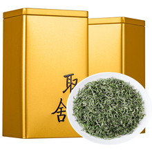Zhengmincun Biluochun Green Tea has a strong flavor of tea before Ming Dynasty and is resistant to brewing green tea in canned bulk gift boxes of 500g