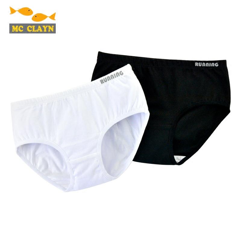 两条装 简约纯色黑白女童三角内裤棉质舒适透气小女孩小短裤打底券后29.80元