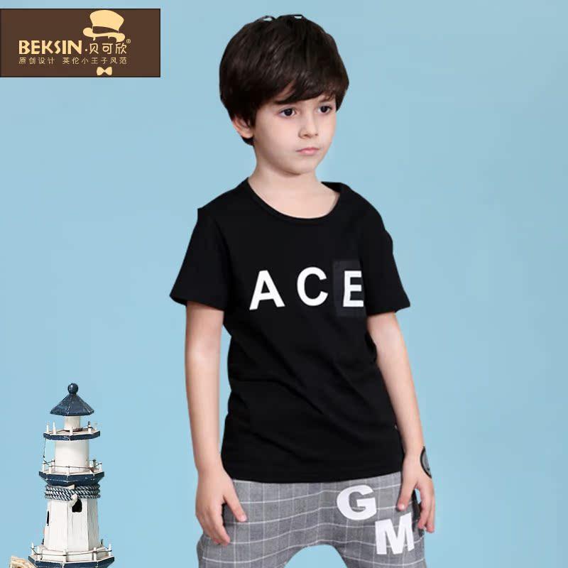 贝可欣8822款 男童短袖t恤6-12岁【包邮除偏远地区】