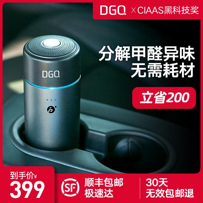 dgq车载空气臭氧异味汽车除甲醛