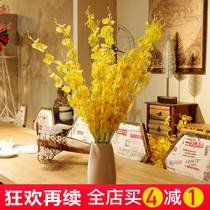 Nordic Dance Orchid Simulation flower living room interior decoration plastic floral table decoration dried flowers bouquet Decoration