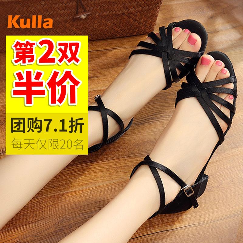 Танцевальная обувь Артикул 36714367353