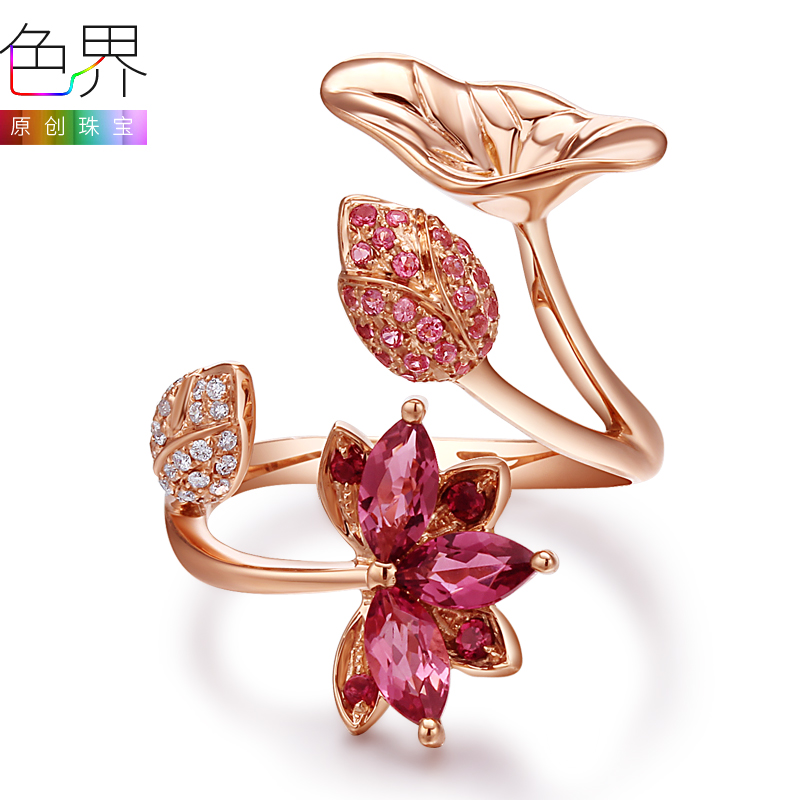 Color boundary natural tourmaline 18k rose gold ring with diamond red color gem lotus with national inspection certificate