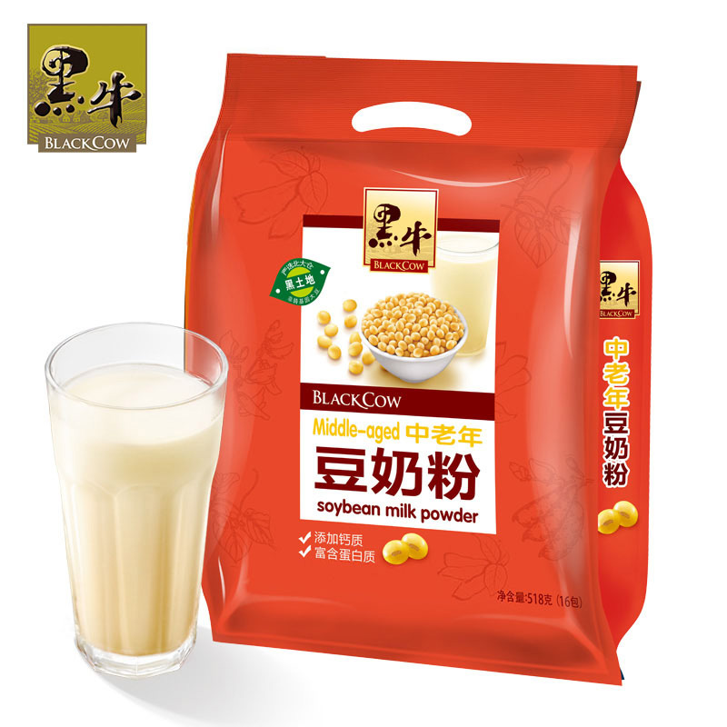 黑牛中老年人豆奶粉518g即食衝飲代餐 送禮健康營養速溶早餐夜宵