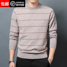 Wool sweater men's thick sweater autumn and winter 2018 new semi-high collar striped Korean version of self-improvement cashmere knitted sweater