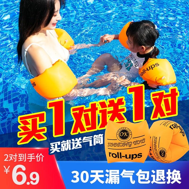 11-29新券加厚大人水袖游泳浮漂泳袖圈手臂圈
