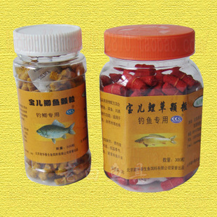 Boa carp grass carp black hole particle build Hua Chunsheng bait bait fish food bottle