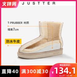 JUSTTER 防水雪地靴女2020新款冬季内增高短筒加绒厚底防滑棉鞋