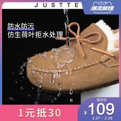 JUSTTER 防水豆豆鞋女冬2020新款加绒毛毛平底外穿棉鞋一脚蹬女鞋