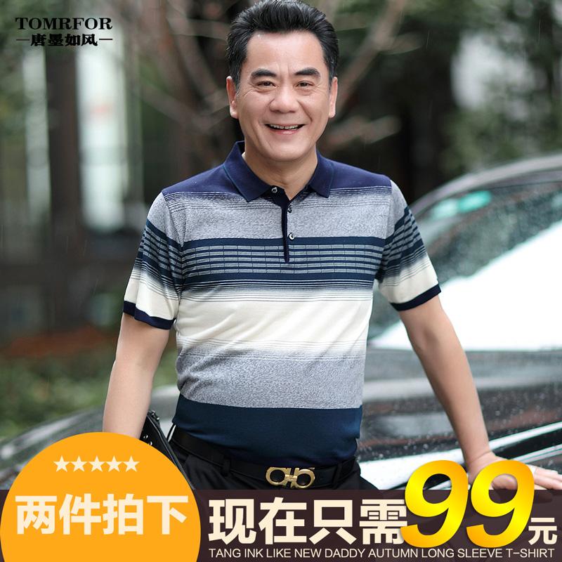 中年男士短袖t恤35-40岁爸爸夏装新品冰丝半袖上衣老人夏天衣服45