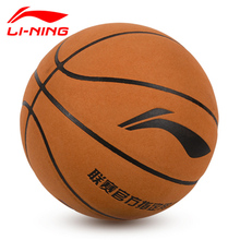 Li Ning Fleece Basketball Furry Fur Ball 7th Ball Soft Leather Cowhide Textured Leather Feel Student Indoor and Outdoor