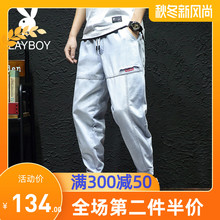 Playboy Jeans Men's Chao Brand Leisure Pants Loose Small-footed Nine-minute Pants Korean version of Hallen Bottom Trousers Men