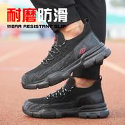 giày an toàn của nam giới làm việc giày Baotou Steel chống đập an toàn ánh sáng mềm khử mùi dưới trang mùa hè thở-piercing chống