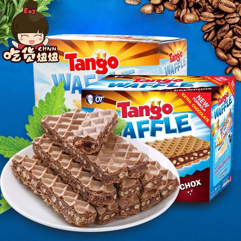 印尼进口tango咔咔脆20支威化饼干满22.90元可用3.1元优惠券