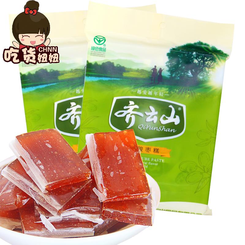 江西特產小吃 齊雲山南酸棗糕300g 袋 獨立小包 零食果脯蜜餞
