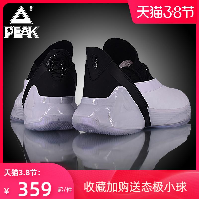 匹克态极篮球鞋男托尼帕克7代七代2021新款低帮减震实战运动球鞋