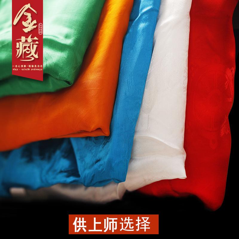 真丝提花哈达龙凤吉祥蒙族西藏族藏传佛教用品民族敬献贵宾300x60