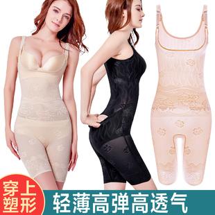 收腹束腰提臀产后燃脂连体塑身内衣美体瘦身塑形夏季薄款正品无痕